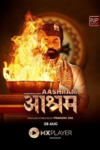 Aashram [0]